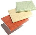 <b>Free Wall Tile Samples</b>