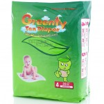free greenty nappy sample