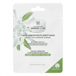 <b>Free Body Shop Face Mask</b>
