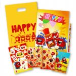 <b>Free McDonald's Sticker Books</b>