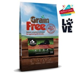 Free Dog Food Bag
