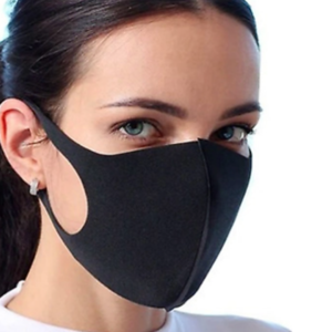 Reusable Face Masks – Only £1.99