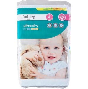 Free Morrisons Nutmeg Nappies