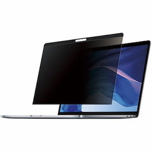 Free Laptop Privacy Screen