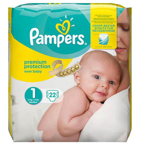 Free Pampers Nappy Pack